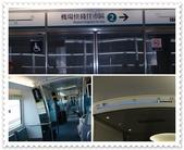 2012.08香港四日:1080273045.jpg