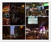 2012.08香港四日:1080273071.jpg