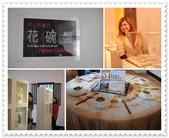 2010.12台北花博:1212923772.jpg