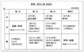 2012.08香港四日:1080273095.jpg