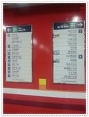 2012.08香港四日:1080273096.jpg