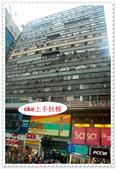 2012.08香港四日:1080281049.jpg