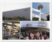2010.12台北花博:1212923776.jpg