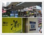 2012.08香港四日:1080273051.jpg