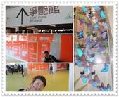 2010.12台北花博:1212923779.jpg