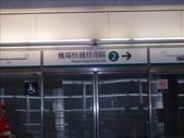 2007.05香港自由行:1716839486.jpg