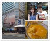 2012.08香港四日:1080273078.jpg