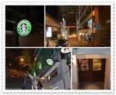 2012.08香港四日:1080273055.jpg