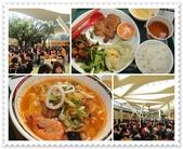 2010.12台北花博:1212923785.jpg