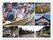 2011.09泰國八日:1272981219.jpg