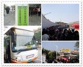 2010.12台北花博:1212923786.jpg