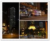 2012.08香港四日:1080273059.jpg