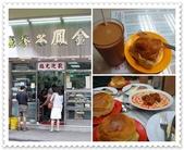 2012.08香港四日:1080273061.jpg