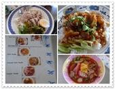 2011.09泰國八日:1272981223.jpg
