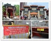2012.08香港四日:1080273063.jpg