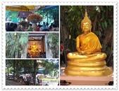 2011.09泰國八日:1272981224.jpg