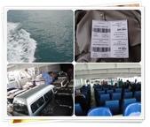 2009.09泰國、蘇梅島:1890683038.jpg