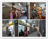 2012.08香港四日:1080273065.jpg