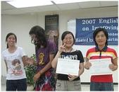 校園寫真集:參加96年度外語營結業典禮頒發證書--960705