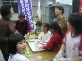 心情的寫真:小孩子學做芋粿巧.jpg