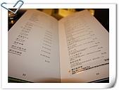 090417台中梨子咖啡館:梨子 010.jpg
