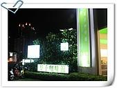 090417台中梨子咖啡館:梨子 033.jpg