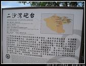 2012 08 19 基隆二砂灣砲臺:二砂灣砲臺--圖示圖01.jpg