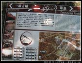 2012 08 19 基隆二砂灣砲臺:二砂灣砲臺--圖示圖02.jpg