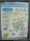 2011 09 03 烏來&內洞森林遊樂區一遊:烏來之內洞森林遊樂區導覽圖.jpg