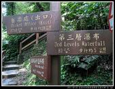 2011 09 03 烏來&內洞森林遊樂區一遊:烏來內洞森林遊樂區之指示牌.jpg