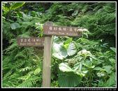 2011 09 03 烏來&內洞森林遊樂區一遊:烏來內洞森林遊樂區之指示牌01.jpg