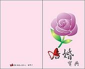 平面設計類作品:結婚寶典-外頁