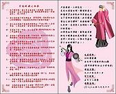 平面設計類作品:結婚寶典-內頁