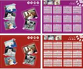 平面設計類作品:971218-波斯饅頭年曆卡blog1.jpg