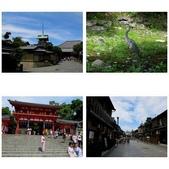 2017-06-17 圓山公園-八坂神社-祇園:相簿封面