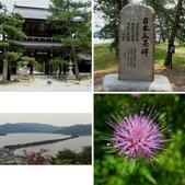 2017-06-22 天橋立:相簿封面