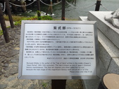 2017-06-20 宇治-平等院-宇治神宮-興聖寺:IMG_6593.JPG