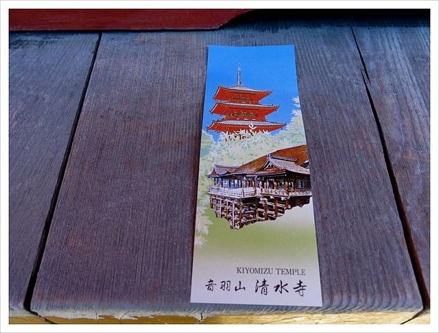 IMG_5885.JPG - 2017-06-17 清水寺