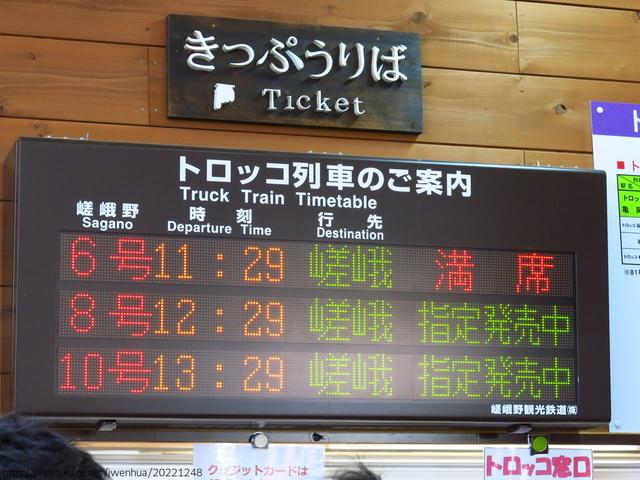 IMG_6212.JPG - 2017-06-18 嵐山-天龍寺-竹林