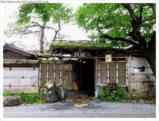 IMG_6395.JPG - 2017-06-18 嵐山-天龍寺-竹林