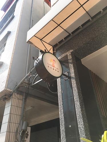 2016-11-04 033413.JPG - 行動相簿