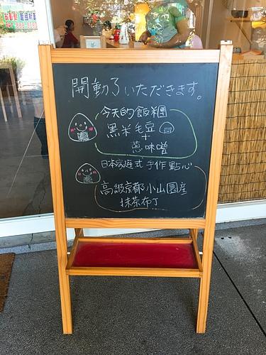 2017-03-01 143807.JPG - 行動相簿