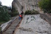 201210月西安及北京16日:10/8很陡,必須倒走