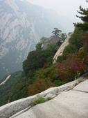 201210月西安及北京16日:10/8秀麗山林
