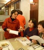 2012年12月30日嘉商同學會:P1100130.JPG