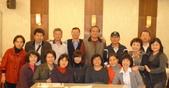 2012年12月30日嘉商同學會:P1100135.JPG