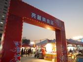 2013年台灣燈會:P1100182.JPG