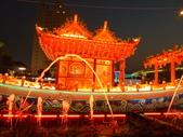 2013年台灣燈會:P1100195.JPG