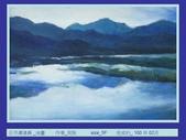 2011年西畫展:投影片5.JPG
