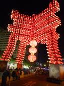 2013年台灣燈會:P1100250.JPG